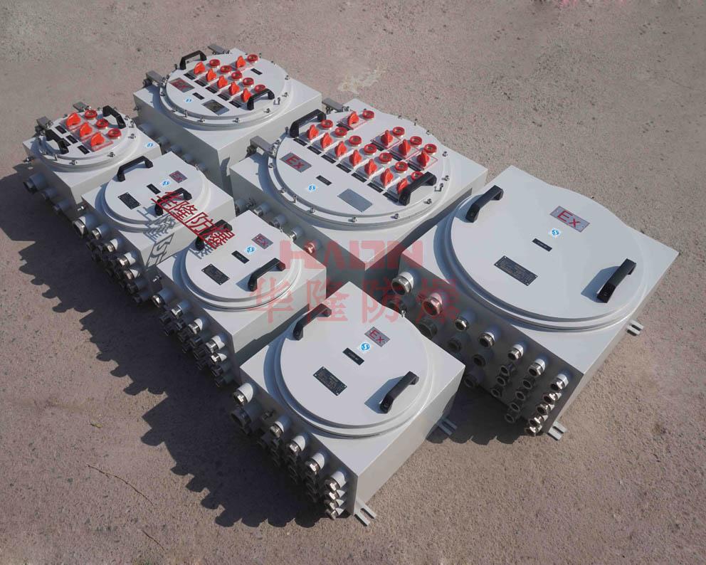 质量好的BXMD防爆照明(动力)配电箱