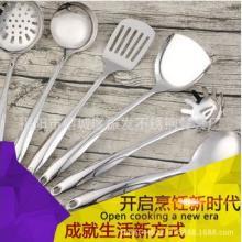 厂家批发空心柄锅铲不锈钢厨具七件套 漏勺厨具烹饪勺铲套装图片