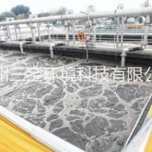广州污水净化工程公司 广州污水净化方案 广州污水处理方案