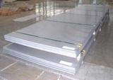 无锡2205不锈钢板卷 2205不锈钢板卷厂家 2205不锈钢板卷批发 2205不锈钢板卷价格