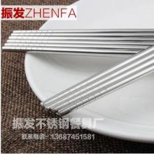 厂家批发304不锈钢方形筷子 创意韩式防滑防烫中空筷子 厨房餐具图片