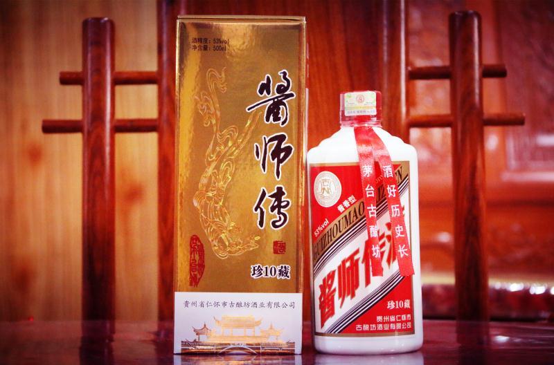 茅台镇酱香白酒醤师传10年