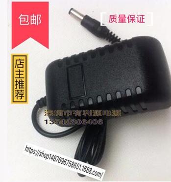 摄像监控电源 电源适配器   直流稳压 可代替12v2a开关电源