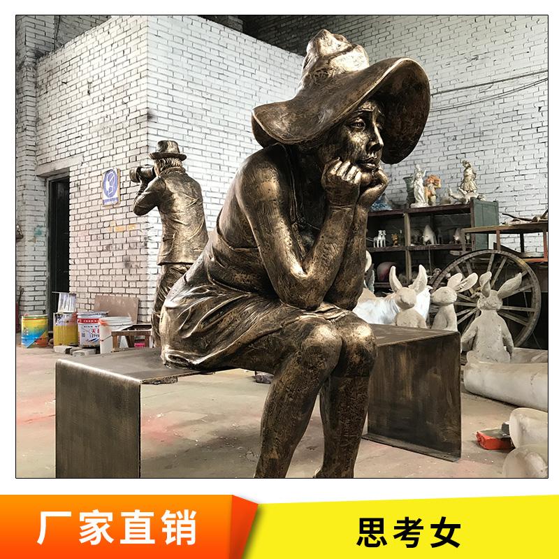 商业街人物雕塑 玻璃钢民俗雕塑 休闲坐椅人物雕塑 街头互动雕塑