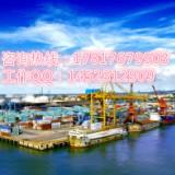泰国到湛江港进口海运代理公司