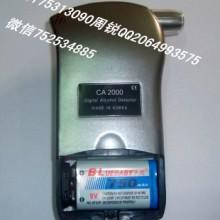 酒精检测仪  呼吸式酒精检测仪CA2000 酒精检测仪 呼吸式酒精检测仪