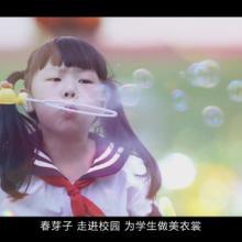 温州校庆宣传片 影视后期制作  温州影视广告公司图片