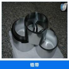 优质精密钛带箔,锆带箔稀有金属生产厂家宝钛合作商,高精度专供