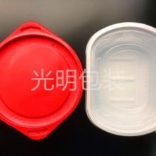 定做PET塑料盒 优质食品包装吸塑盒 PET塑料盒厂家 PET塑料盒批发 PET塑料盒价格批发