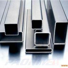 供应不锈钢矩形管、山东不锈钢矩形管厂家、山东不锈钢异形管价格