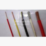 金龙羽电缆厂家 金龙羽电缆供应商 金龙羽电缆厂家 金龙羽电缆批发