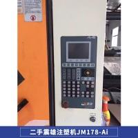 震雄注塑机JM-178Ai 原装Ai-02电脑 电子尺控制 电子尺控制不跑原点 省电变量泵