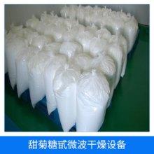 甜菊糖甙微波干燥設備 荷葉 甜菊葉干燥設備 微波干燥設備 隧道式干燥機 歡迎來電咨詢圖片
