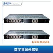 数字音频光端机 多业务音视频HDMI/SDI/DVI/VGA非压缩高清光端机 厂家直销