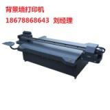 济南双喷头UV平板打印机