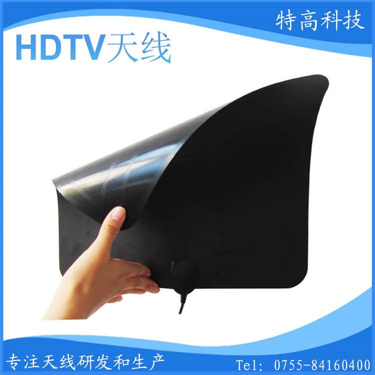 高清电视天线图片/高清电视天线样板图 (3)