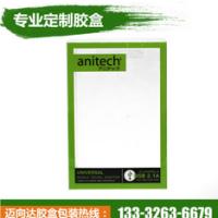 厂家热销pvc食品吸塑盒 透明pvc塑料盒 pet透明蛋糕盒
