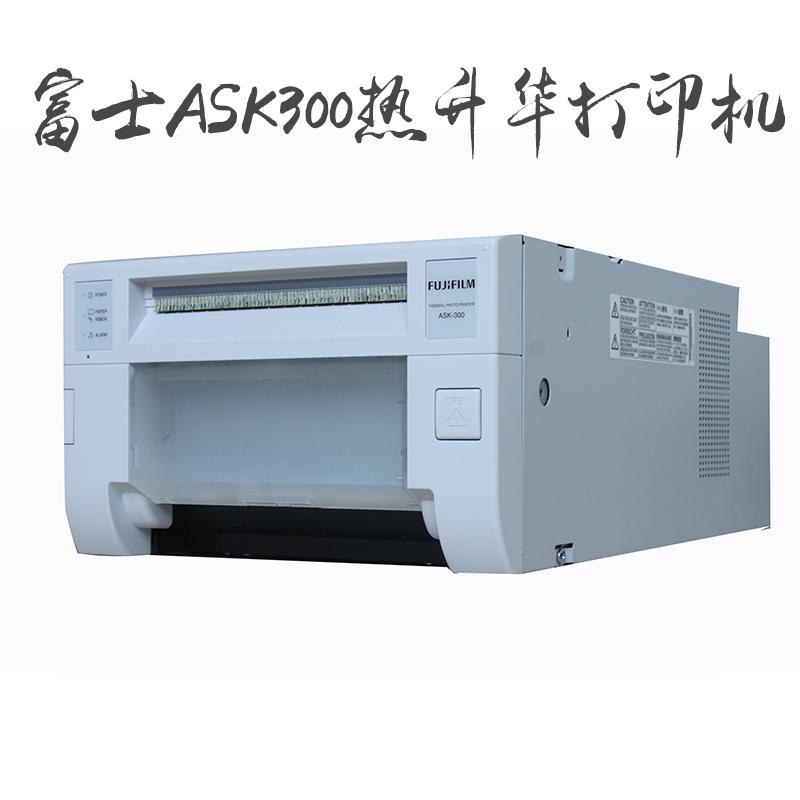 富士ASK300热升华照片打印机