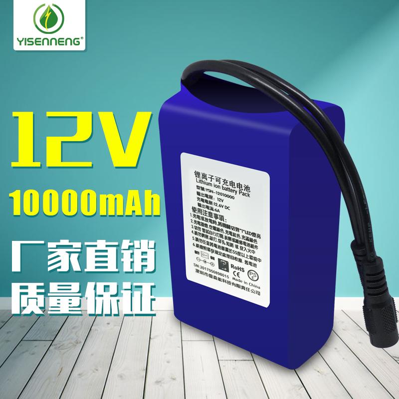 12V锂电池10AH大容量
