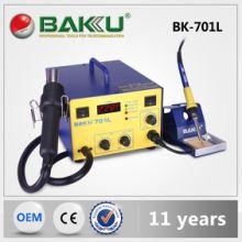巴酷BK-701L数显热风枪拆焊台电烙铁手机电焊台数码主板维修工具
