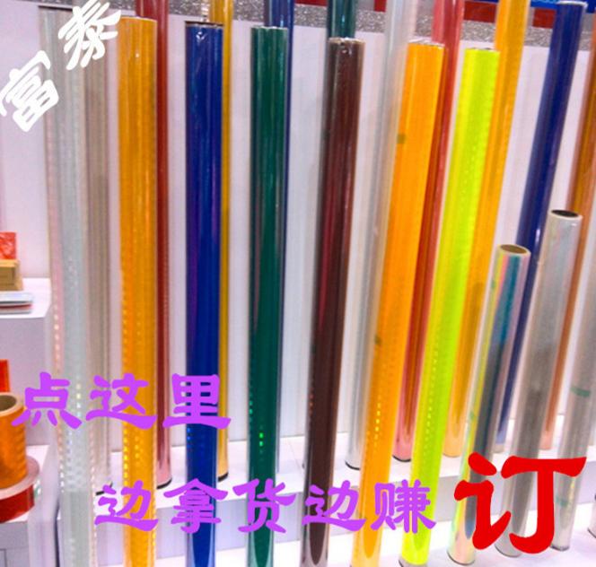 江西反光膜厂家 南昌夜光材料厂家 九江环保织带批发