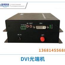 DVI视频光端机金视天创行业领先批发