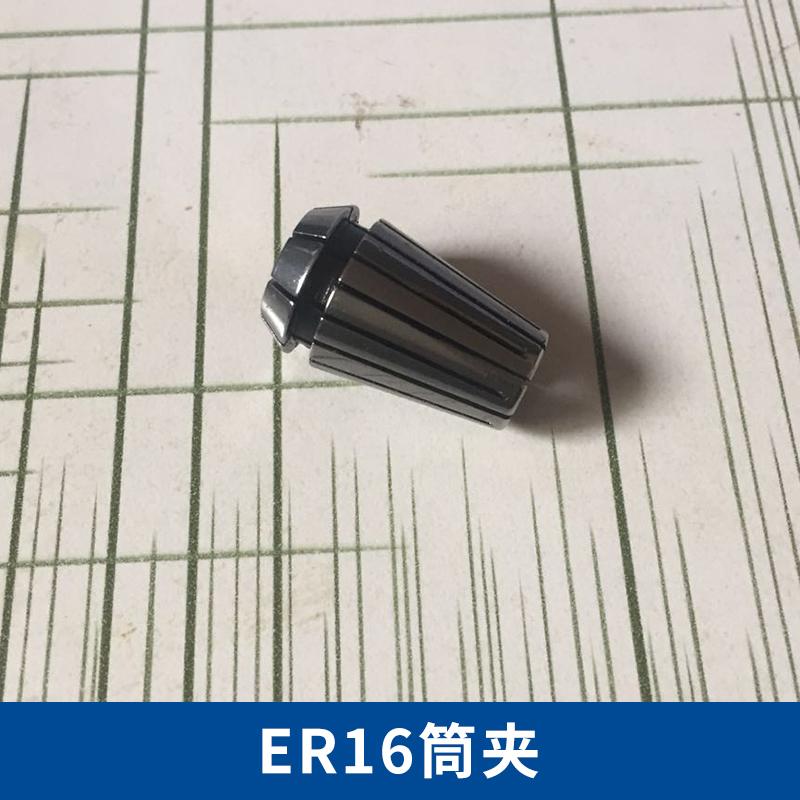 上海ER16弹簧筒夹批发@上海ER16筒夹厂家@上海ER16夹头