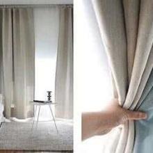 窗帘清洁拆装|信阳窗帘清洁拆装公司|窗帘清洁拆装哪家好