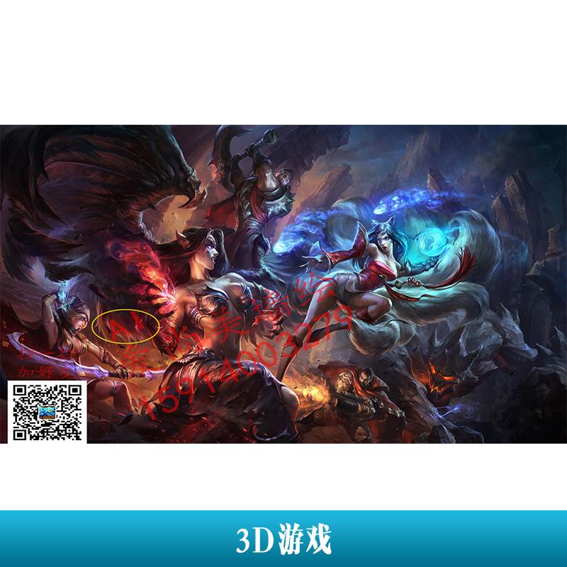 3D游戏王者荣耀英雄联盟壁纸网吧网咖主题大型壁画KTV包厢壁画