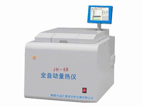 JH--6B全自动量热仪点击鹤壁市金汇煤质分析仪器有限公司