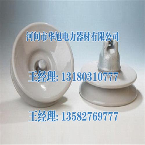 小型瓷质普通型悬式绝缘子XP-45C-M/XP5-70C-M/XP5-70-M/XP-70-M纯白色国际型号