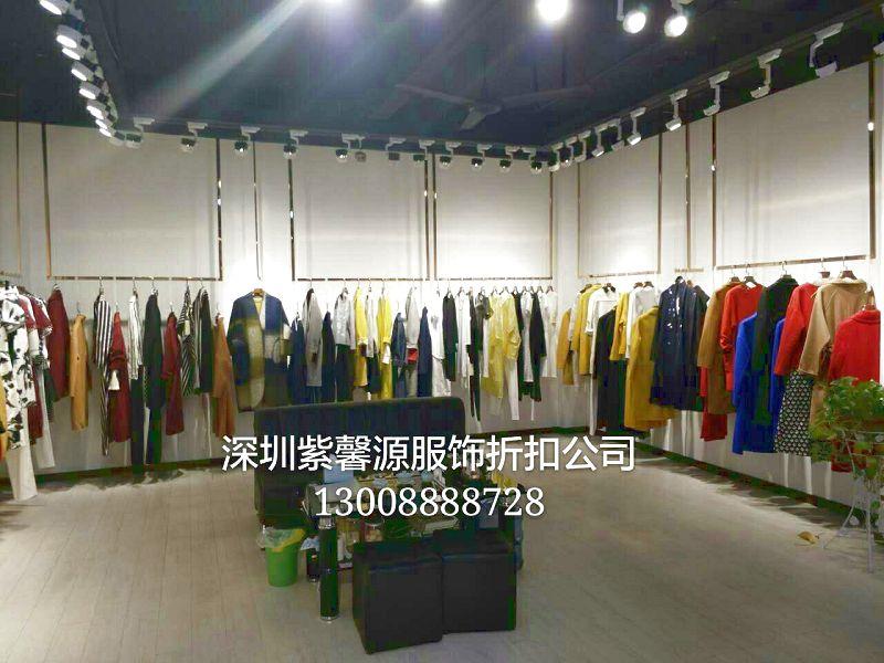 供应高端丽莫品牌女装外套 品牌折扣女装 品牌女装大量混批