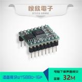 供应多功能语音模块WT588D模块直供一线串口芯片
