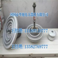7吨悬式瓷绝缘子XP5-70/XP5-70C/XP-80/XP3-80等白棕色品质出众品质保证
