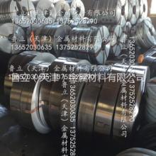 现货 33*1.2mm   20MN建筑拉片带钢,高强度20MN钢带