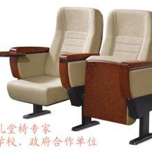供应珠海学校、政府礼堂椅、大型会议室座椅、功能报告厅排椅厂家图片
