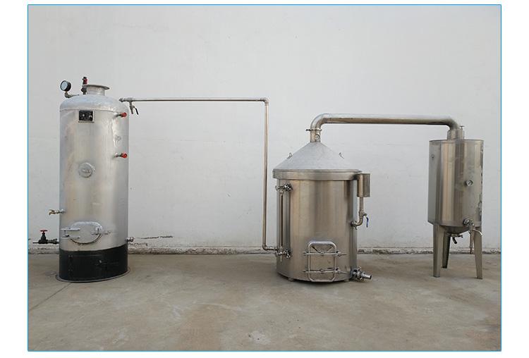 水果白酒蒸馏器