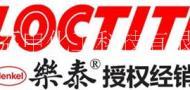 厦门茘申化工科技有限公司