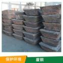 冶炼厂回收废铜箔铜纸图片