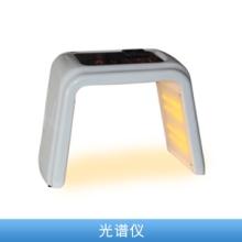 北京光譜儀 祛痘美容儀 pdt光譜儀 彩光美容儀 光動力pdt美容儀器批發