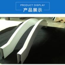 异形铝方通吊顶价格多少|欧佰异形铝方通厂家|型材铝方通定制图片