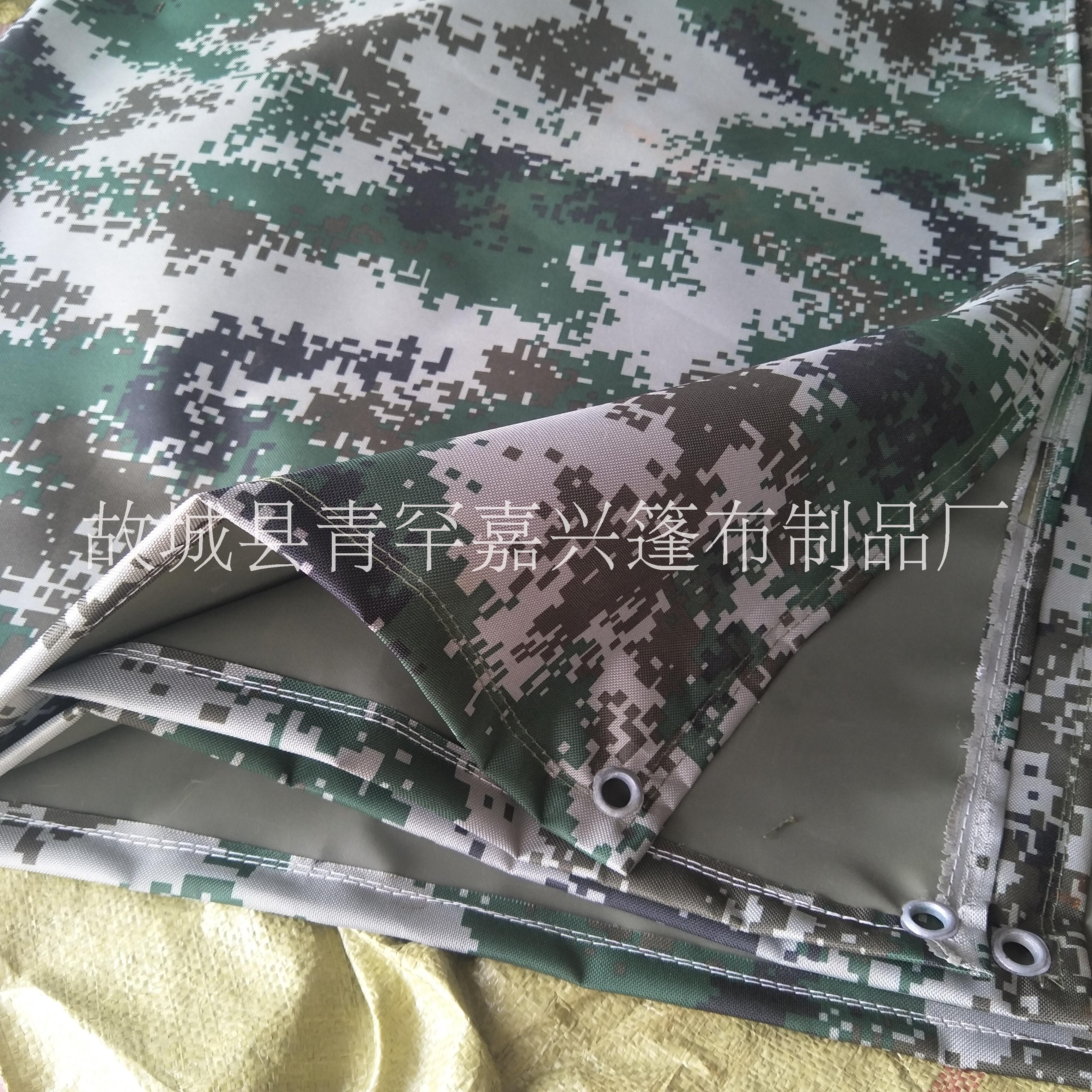 厂家定做数码防水迷彩篷布大花迷彩布坯 可来样加工成品