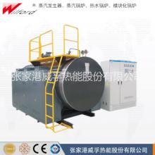 供应工业锅炉怎样选择型号批发