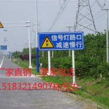 公路交通标志标牌等设施