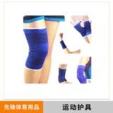 陕西运动护具厂家直销可定做篮球护小腿户外运动护具护腿护套足球跑步护膝腿套