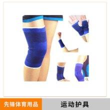 运动护膝定做 硅胶防滑护膝价格表