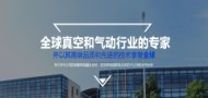 中成天津科技有限公司