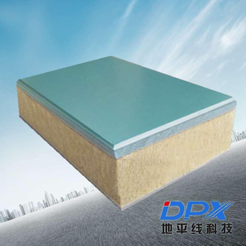 外墙防火材料丨保温装饰一体化材料