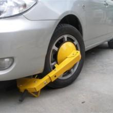 车轮锁轮胎锁汽车锁锁车器