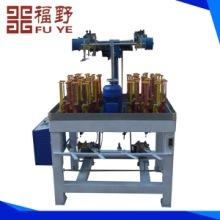 福建高速27锭圆盘机厂家 福州三角带高速编织机价格 编织机厂家批发